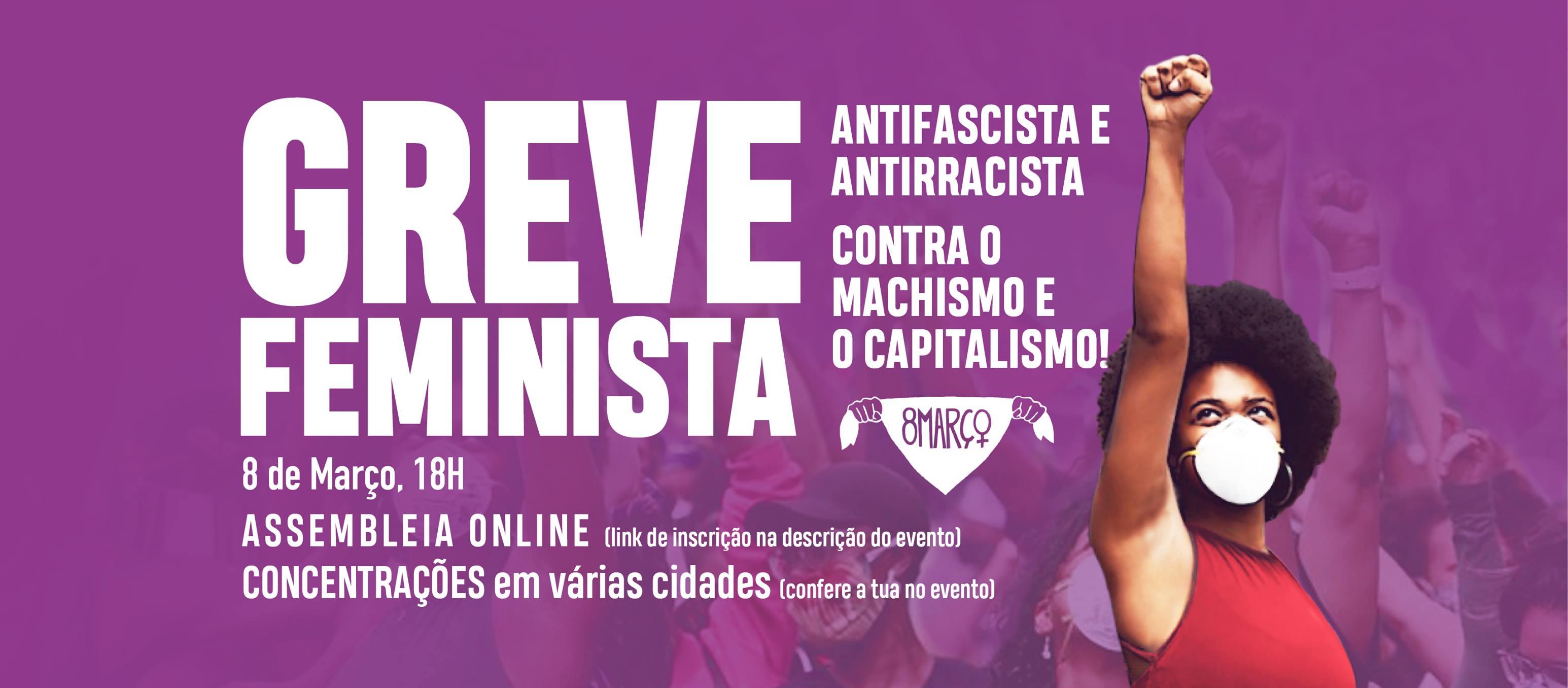 image from 5 Motivos para sair à RUA no 8 de Março
